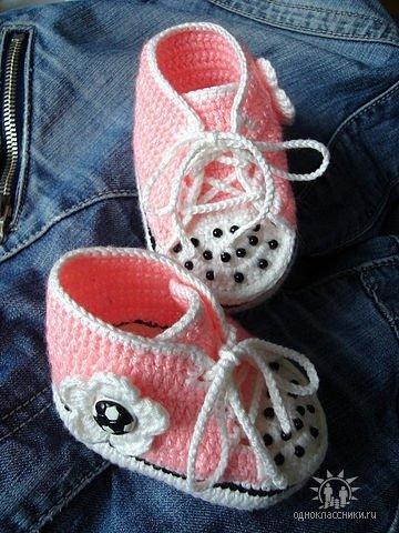 zapatitos para bebe recien nacido en crochet (21)
