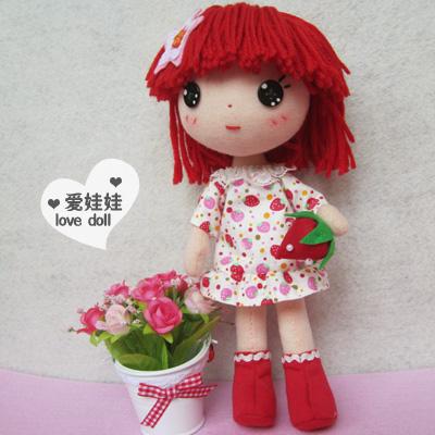 Moldes para hacer una muñeca de tela (7)