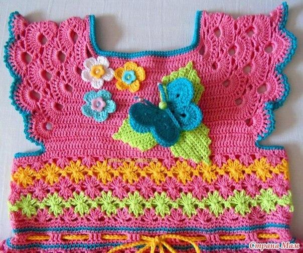 moldes de vestidos a crochet para niña-1 (8)
