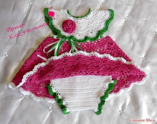 Conjunto para recién nacido a crochet patrones (1)