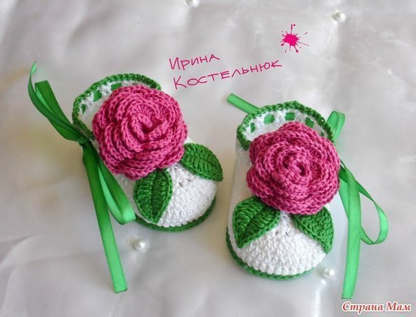 Conjunto para recién nacido a crochet patrones (2)