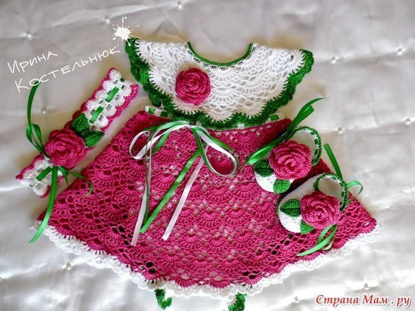 Conjunto para recién nacido a crochet patrones (3)
