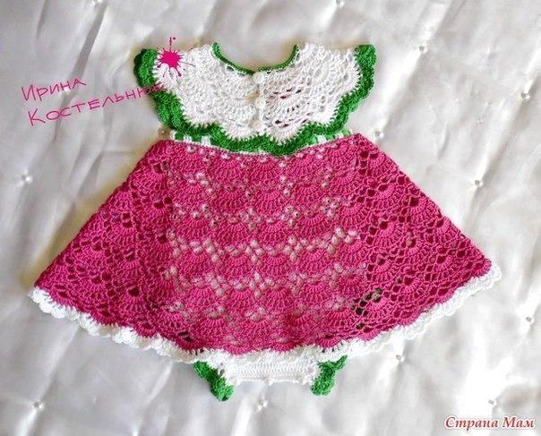 Conjunto para recién nacido a crochet patrones (4)