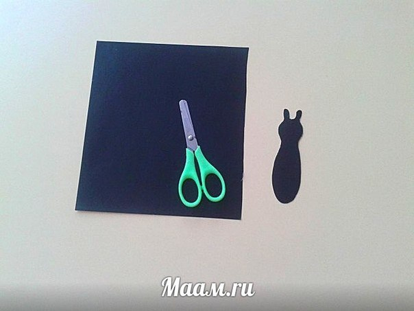 Como hacer una mariposa de papel paso a paso (2)