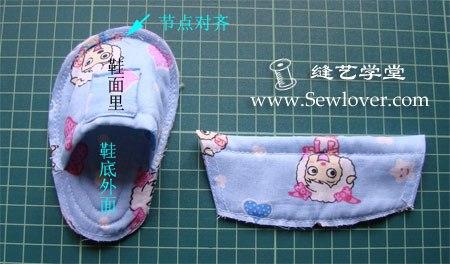 Como hacer unas pantuflas para bebe paso a paso (7)