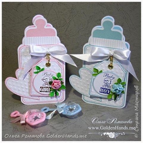 bbf52e52ecf17 Invitaciones para baby shower como hacer (1)