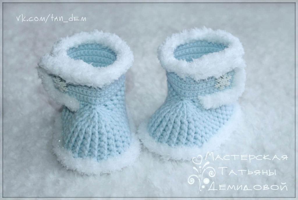 elaborar zapatitos en crochet02