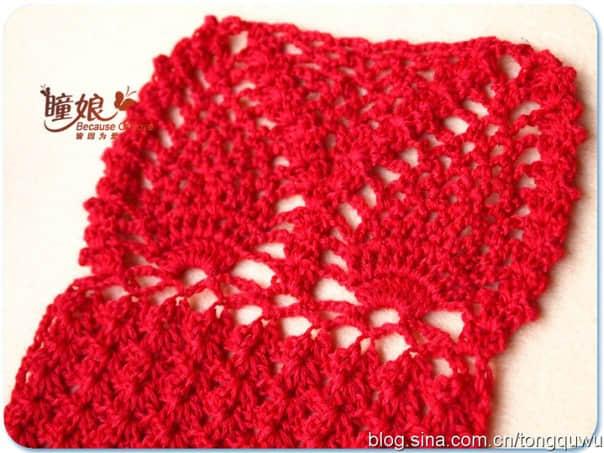 Patron para hacer un chal tejido a crochet para invierno01