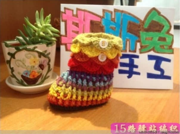 Patrones para hacer botines para bebe a crochet08