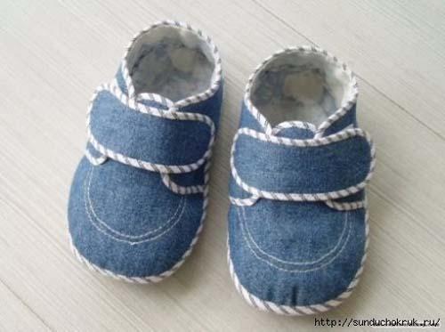 Patrones para hacer zapatitos de tela para bebe05