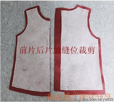 Como hacer una blusa con cuello peter pan para niñas03