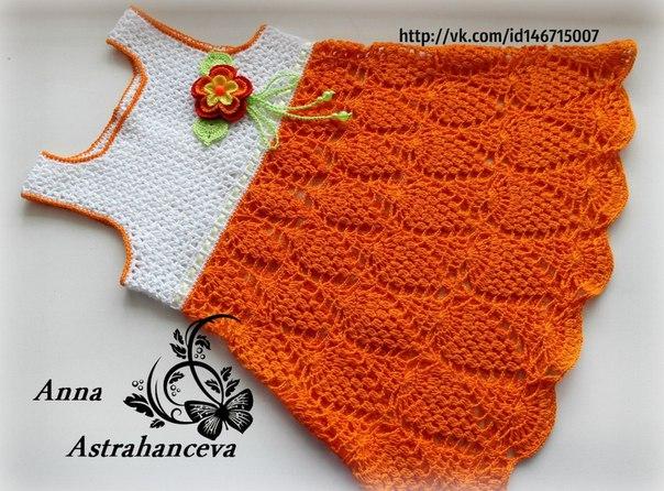 Como tejer un vestido circular a crochet02