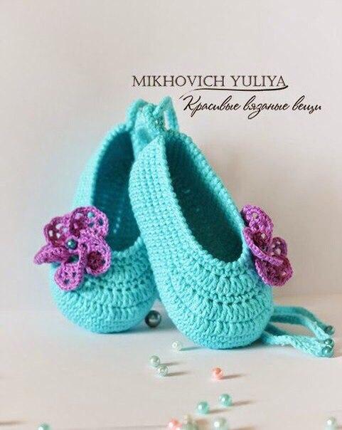 Como tejer zapatos para bebes y niñas a crochet06