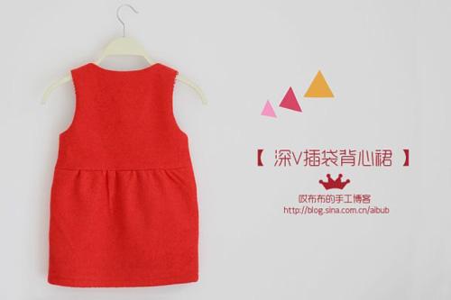 Patron para hacer un vestido para niñas gratis05
