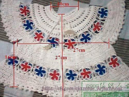 Patron para tejer un chaleco para niñas01