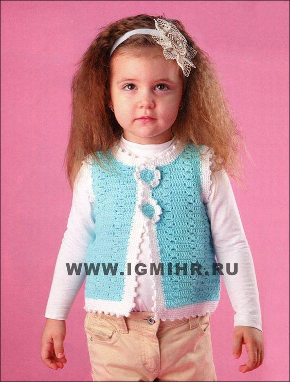 chaleco crochet (1)
