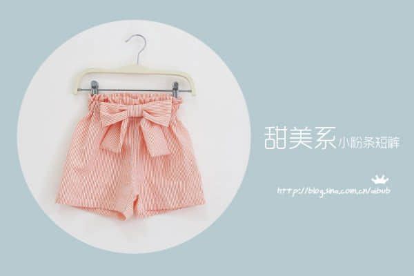 Como hacer shorts para niñas con moldes04