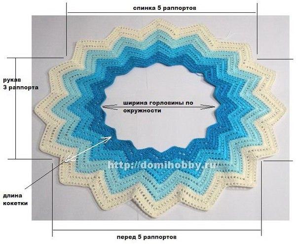 Como hacer una blusa con punto zig zag a crochet04