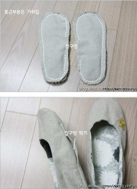 Como hacer unas zapatillas paso a paso06