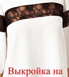 Como hacer vestidos rectos con mangas06