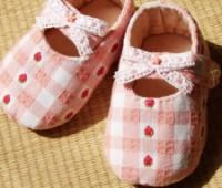 Como hacer zapatitos para bebes paso a paso