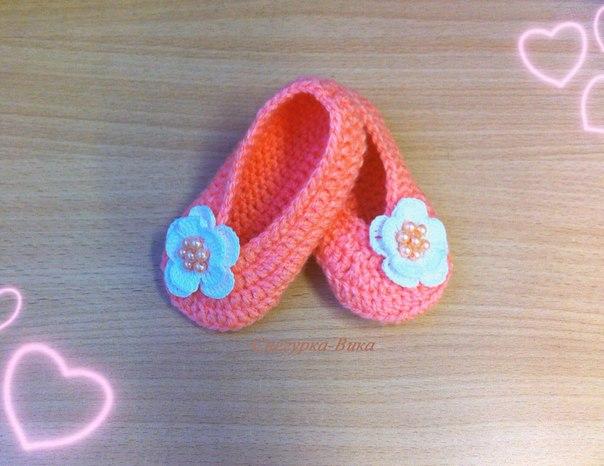 Zapatitos a crochet para bebes con patrones03