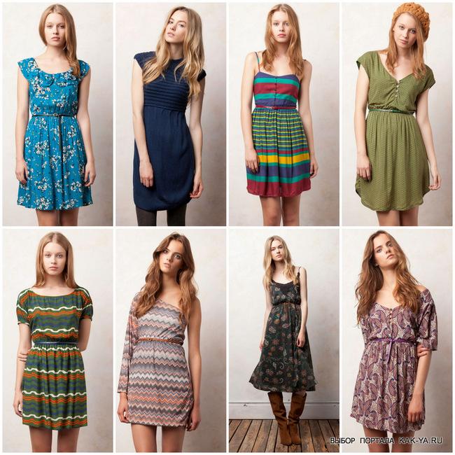 vestidos para dama01