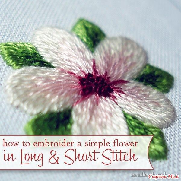 Como bordar flores paso a paso06