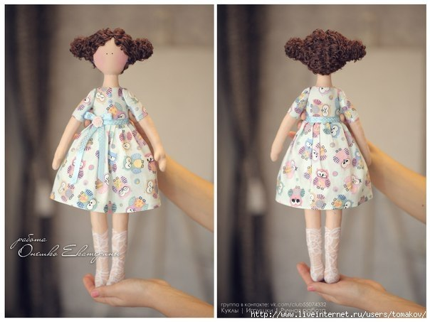 Como hacer muñecas de tela con moldes01