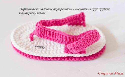 Como hacer unas sandalias a crochet para bebes08