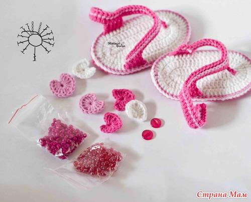 Como hacer unas sandalias a crochet para bebes10
