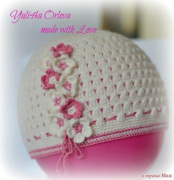 Como tejer un gorro para niñas a crochet02