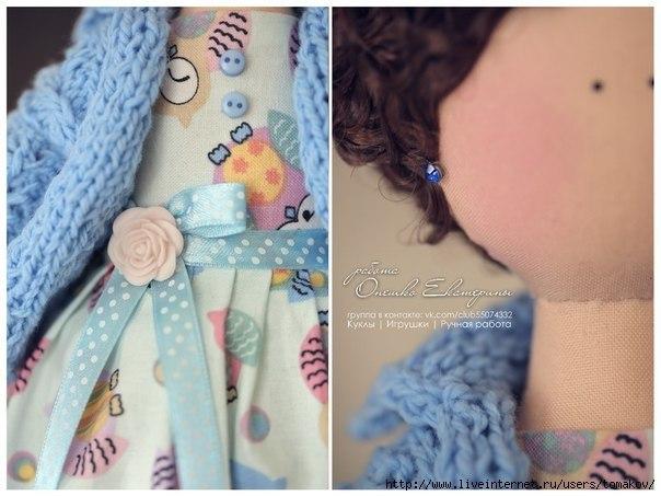 Como hacer una muñeca de tela con moldes03