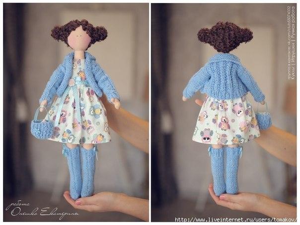 Como hacer una muñeca de tela con moldes04