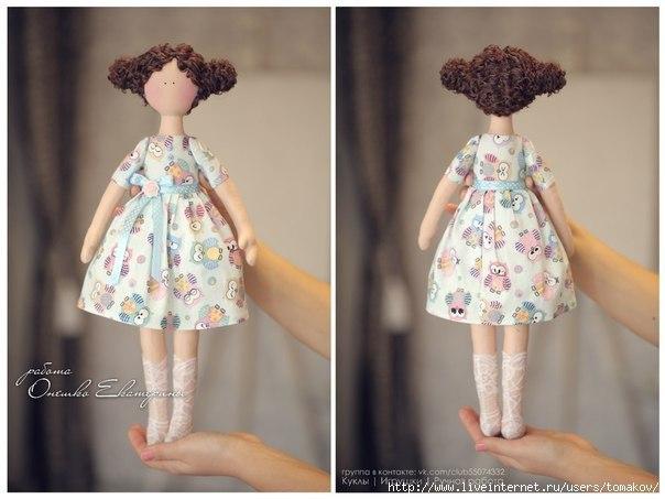 Como hacer una muñeca de tela con moldes05