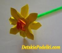 Como hacer un ramo de narcisos de papel