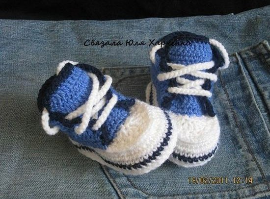 ideas de zapatitos en crochet modelos 2