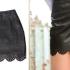 Como renovar ropa de cuero personalizando sus orillos