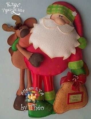 Como Hacer Un Santa Claus De Fieltro Con Moldes